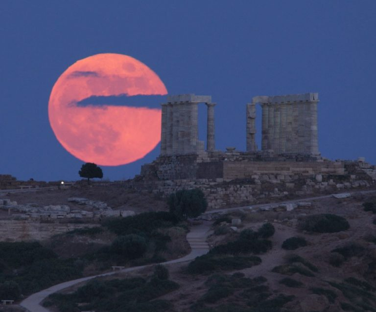 Skygazers, get ready to witness today's Strawberry Moon - last supermoon of 2021