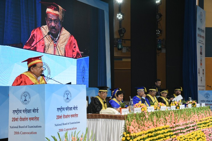 Dr. Vardhan congratulates graduates at Convocation of Examinations Board