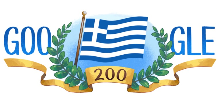 Google dedicates doodle for 200 years of Greek Independence