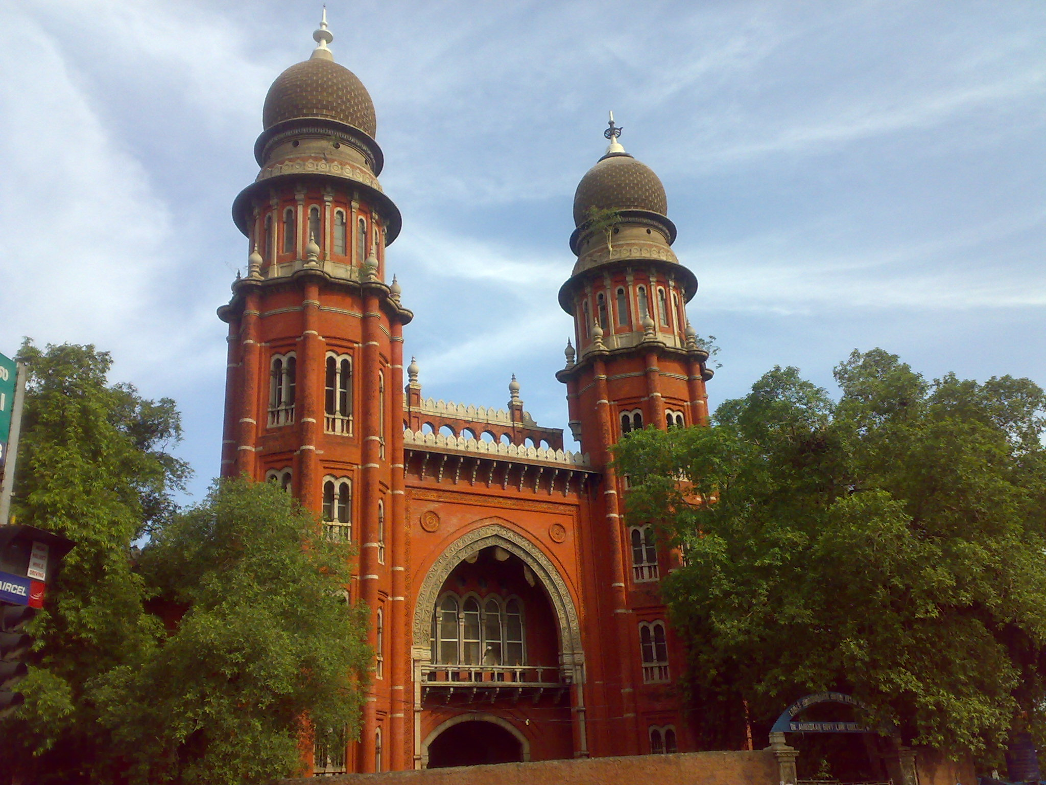 HC rejects plea against 'archanai' in Tamil