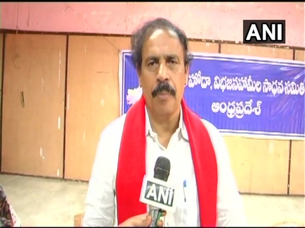 YSRCP did not fulfill promise of free houses to beneficiaries, alleges Andhra CPI