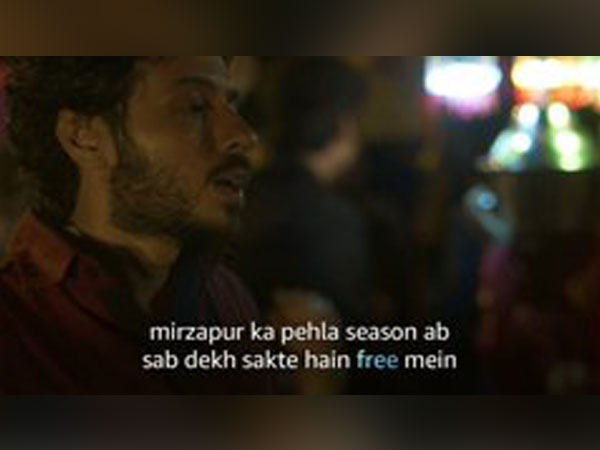 Amazon Prime Video surprises 'Mirzapur' fans by dropping Season 1 for free
