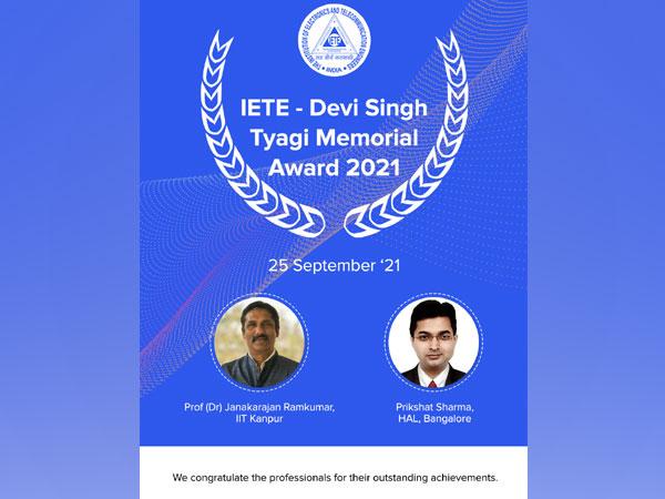 HAL engineer, IIT Kanpur professor bestowed with IETE award
