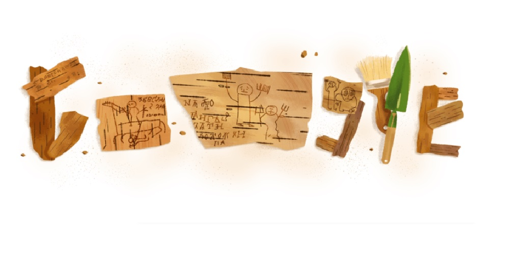 Birch Bark Manuscript: Google Doodle celebrates 70th Anniversary of Russian linguistics discovery