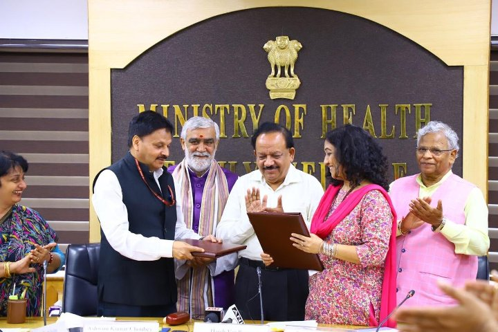 MoU signed to address risk of HIV transmission among all substance users