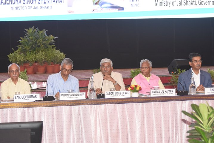 State Ministers conference held to discuss implementation of Jal Jeevan Mission