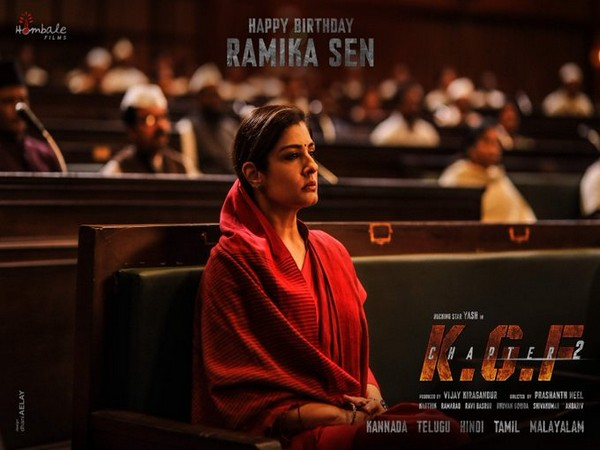 Makers of KGF: Chapter 2 introduces Raveena Tandon's character Ramika Sen on her birthday