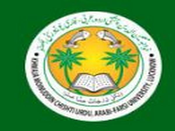 Khwaja Moinuddin Chishti Urdu, Arabi-Farsi University in Lucknow to get new name