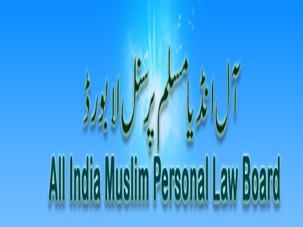AIMPLB urges Muslims to offer Zuhur prayers at home in wake of COVID-19