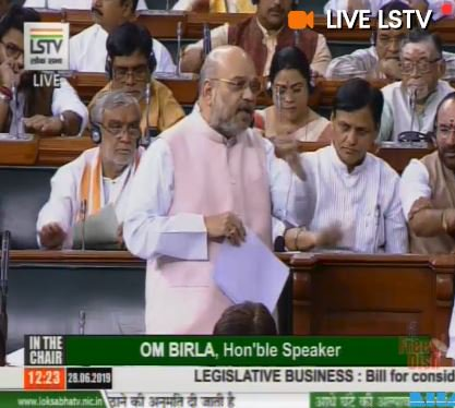 Nobody can stop us from introducing a resolution on Kashmir in Parliament: HM Amit Shah in LS