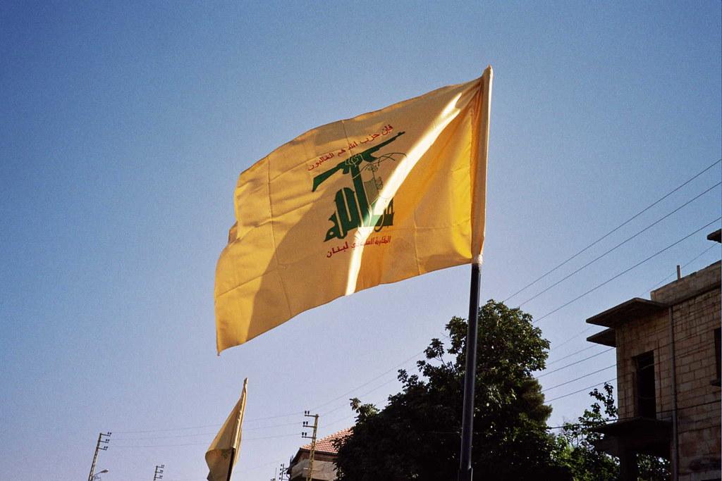 Lebanon's Hezbollah says Iranian fuel oil to arrive Thursday