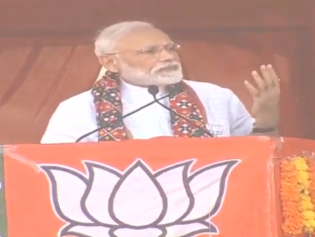 Modi at Bengaluru rally: Congress dreaming about coming to power at Centre