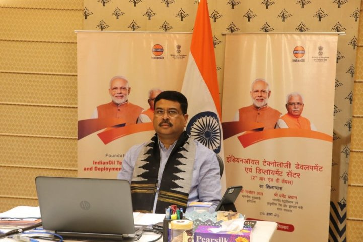 New Indian Oil R&D campus would focus on deployment of technologies: Pradhan