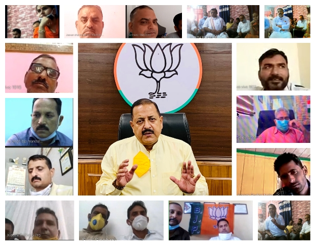 Contract Agreement will be for crops and not for land: Dr Jitendra Singh