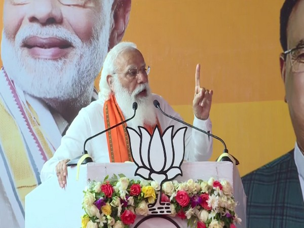 Puducherry polls: No ticket to V Narayanasamy shows how much of disaster his govt has turned out to be, says PM Modi