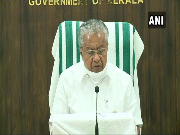 COVID-19: Kerala to set up oxygen plant in Kasargod