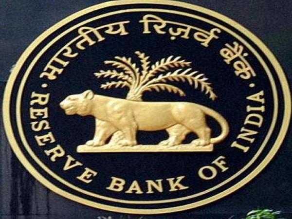 RBI announces portfolios of deputy governors