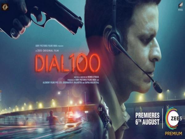 Neena Gupta shares sneak peek of her upcoming film 'Dial 100'