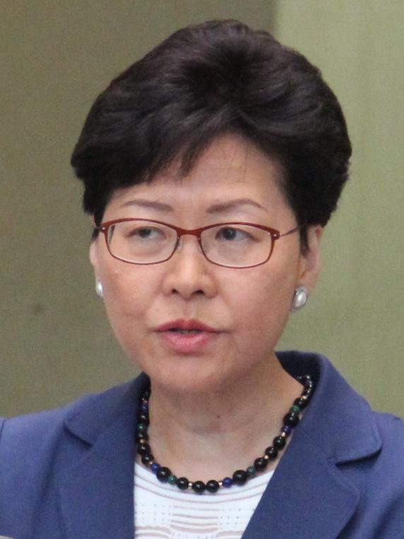 HK leader postpones annual policy address until after Beijing talks