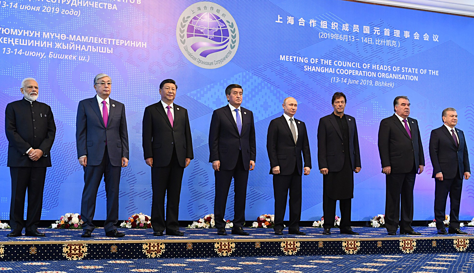 14 decisions signed at SCO summit, Russia to host next meet