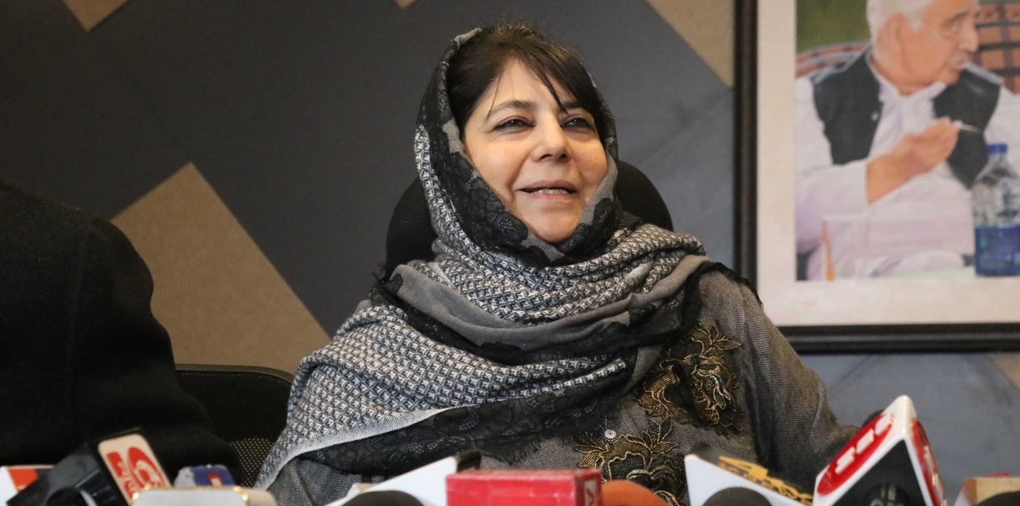 Shift my mother to place equipped for winter: Mehbooba Mufti'd daughter to J-K admn