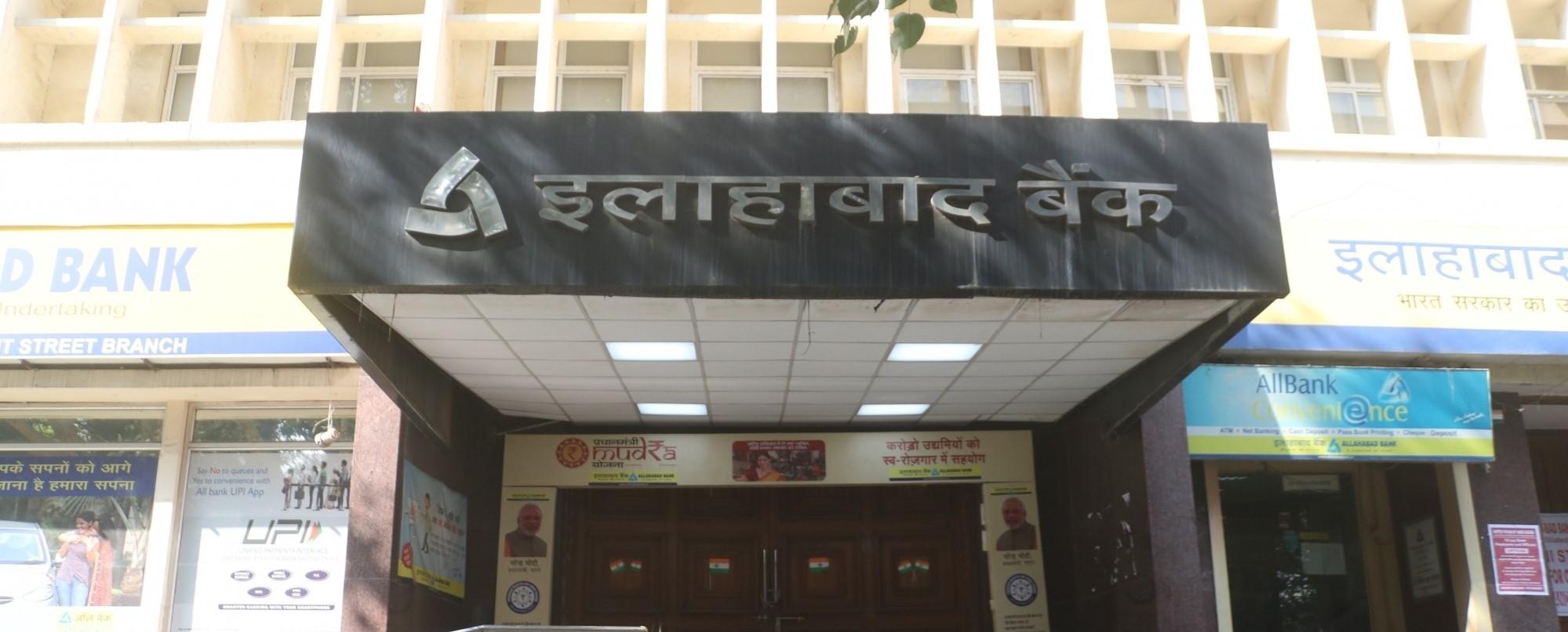 UCO, Allahabad Bank cut MCLR