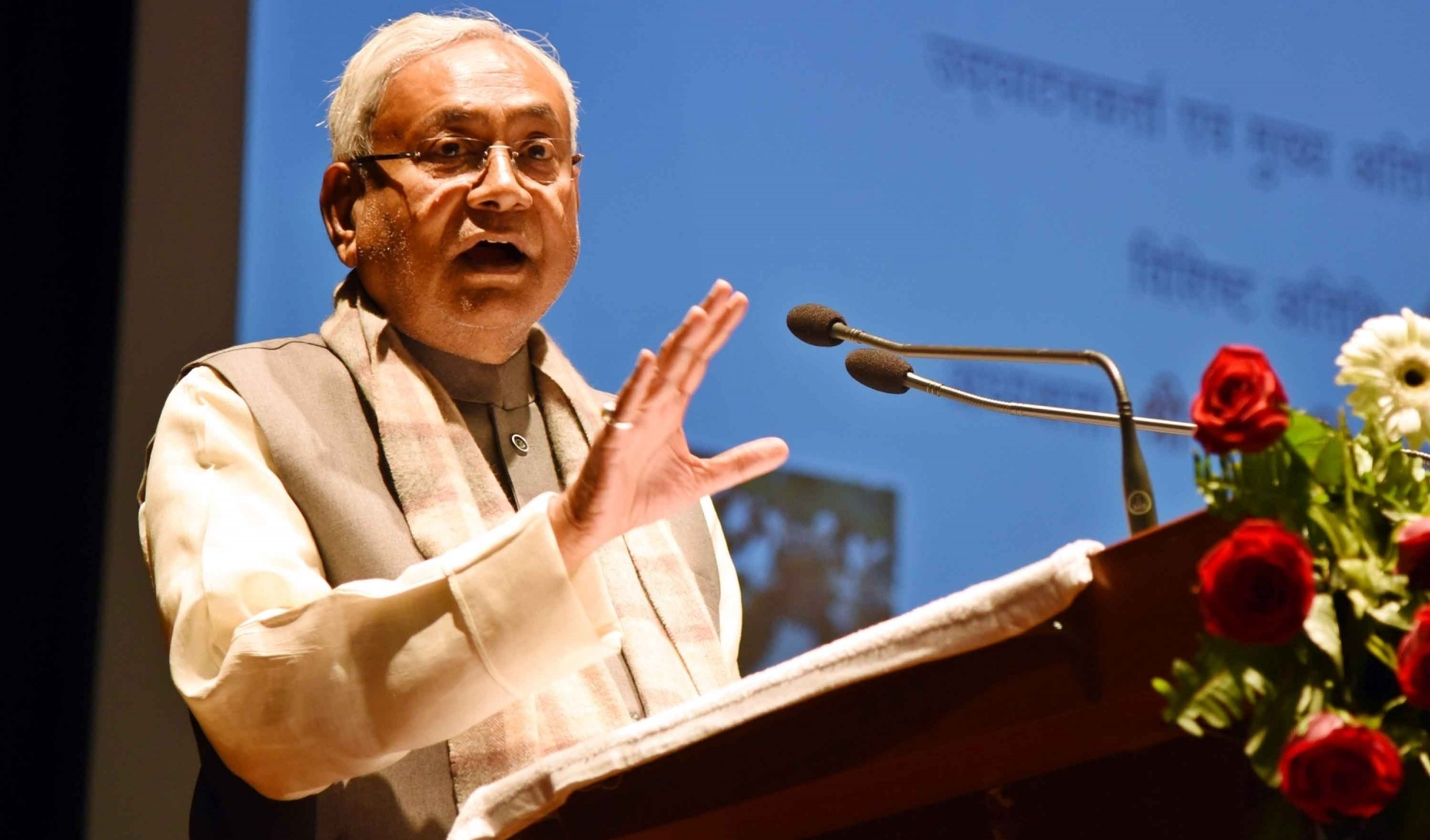Nitish dismisses oppn charge on APMC abolition,counts virtues of his govt's agri reforms