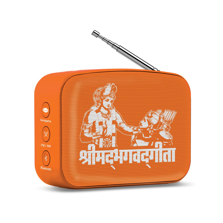 Saregama launches carvaan mini Shrimad Bhagavad Gita